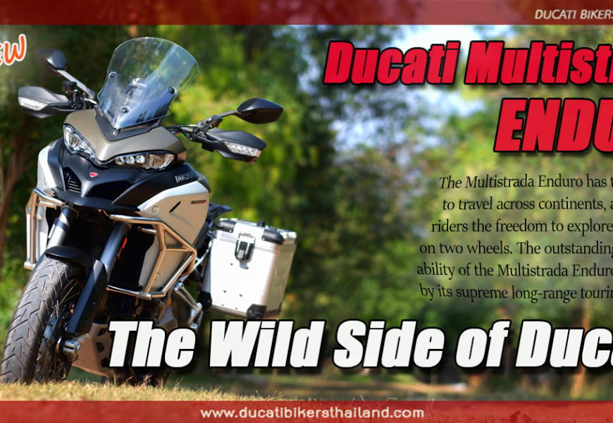 DUCATI MULTISTRADA ENDURO 2016 FULL REVIEW