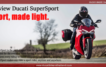 """EVERYDAY ROAD RIDING"" with DUCATI SUPERSPORT"