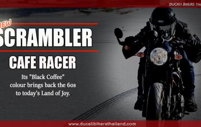 """ก้าวสู่ยุค 60s อย่างมีสไตล์ Preview """"Scrambler Cafe Racer"""""""