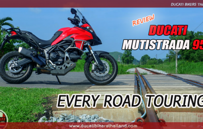 Test Ride : Ducati Multistrada 950 Every Road Touring