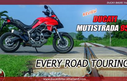 Test Ride : Ducati Multistrada 950 Every Road Touring