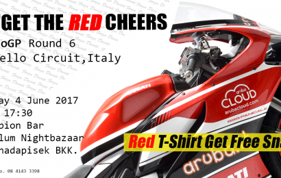 GET THE RED CHEERS MotoGP Round 6