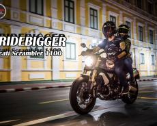 #RideBigger รีวิว Ducati Scrambler 1100 รุ่นใหญ่ พร้อมใช้สอยทุกงาน