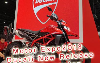 เปิดราคาแล้ว!! Multistrada 1260 Enduro พร้อม 7 รุ่นใหม่ในงาน Motor Expo 2018
