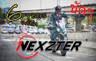 ใช้มา6ปี กับ Nexzter เจออะไรมากมาย .. Review Nexzter Motorcycle brake pads  for 6 years